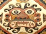Decorated wall at the adobe pyramid of Trujillo